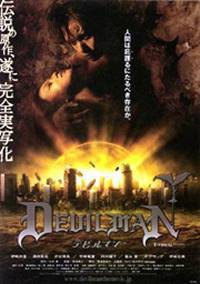 Devilman – The Movie